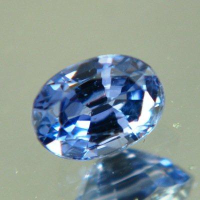 Deep marine blue Ceylon sapphire
