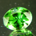 Deep pure green Chrome tourmaline