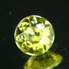 round perfect cut chrysoberyl