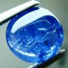 Kashmir blue Burmese sapphire