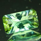 Multicolor green Mozambique tourmaline