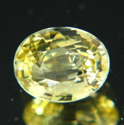 Glaring yellow Ceylon sapphire
