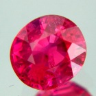 ruby from Ceylon untreated and roundish