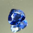 Kasmir blue Burmese sapphire