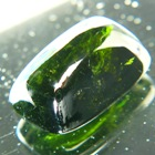 cabochon tourmaline over 10 carats
