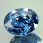 Deep ultramarine blue Ceylon spinel
