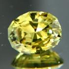 Rich lemon yellow Tanzania sapphire