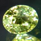 Intense spring yellow Ceylon sapphire