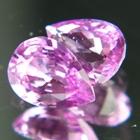 Rose pink Ceylon sapphire
