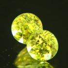 Neon lime green pair of Ceylon sphene