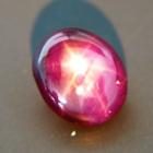Reddish purple Ceylon star Sapphire