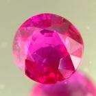 Mogok Burma Ruby