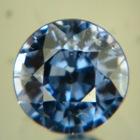 Deep marine blue Ceylon spinel