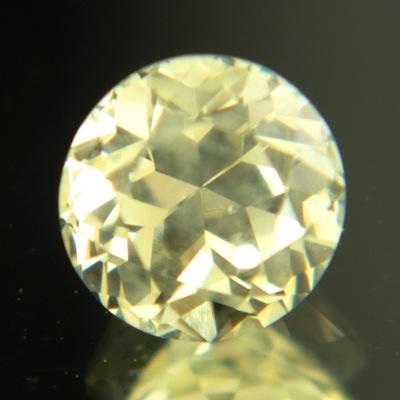 Fancy diamond yellow Ceylon sapphire