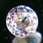 round cut pink Ceylon sapphire untreated