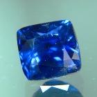 Sleepy kashmir blue Burma sapphire